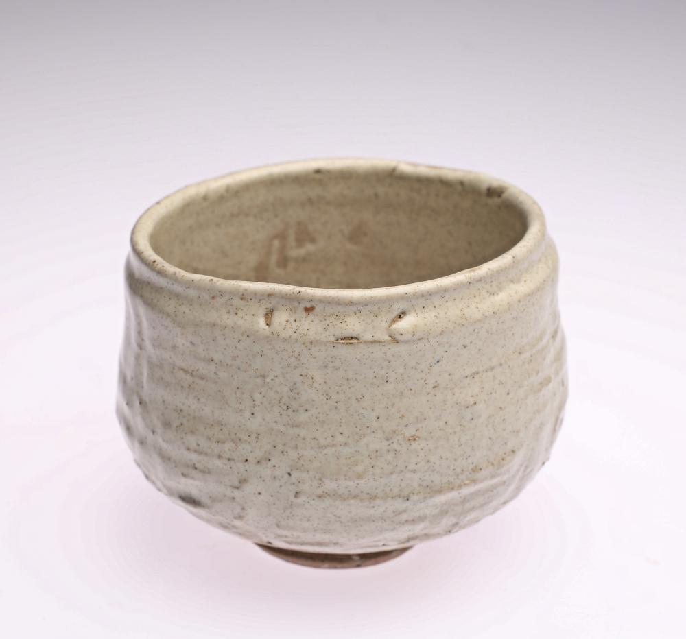 gas fire white ceramic bowl